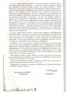 3b__ru