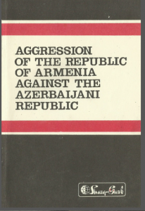 aggression of the republic of armenia against the azerbaijani r