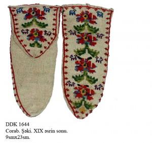 DK-1644-S-9x23-копия