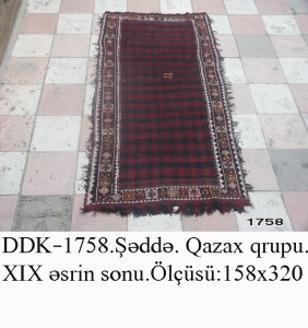 DK-1758-S-158x320