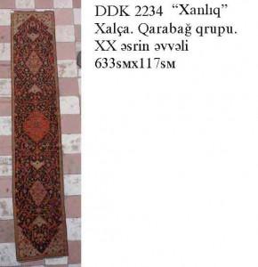 DK-2234.S-117x633