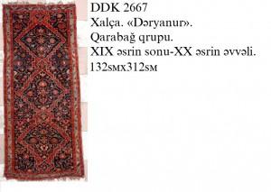 DK-2667.S-132x312