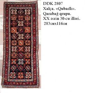 DK-2807.S-116x283