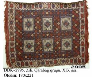 DK-2995-S-180x221