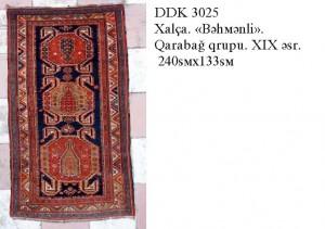 DK-3025.S-240x133