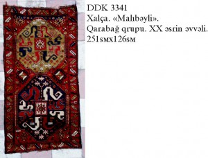 DK-3341.S-126x251