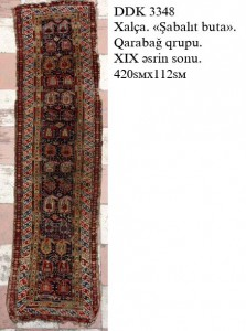 DK-3348.S-112x420
