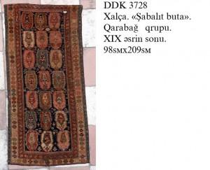 DK-3728.S-98x209