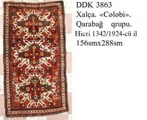 DK-3863.S-156x288