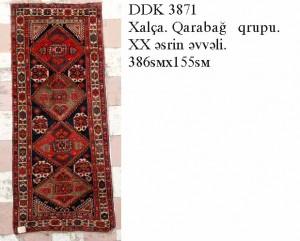 DK-3871.S-155x386