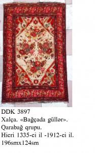 DK-3897.S-124x196