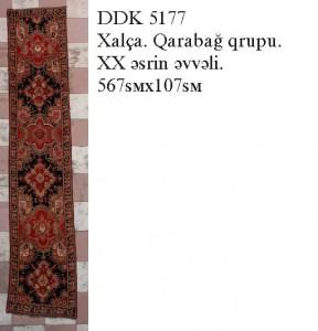 DK-5177.S-107x567
