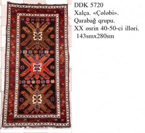 DK-5720.S-280x143
