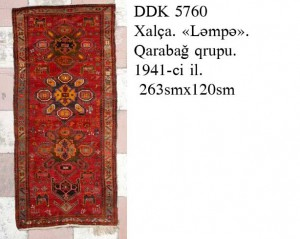 DK-5760.S-120x263