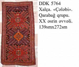 DK-5764.S-272x139