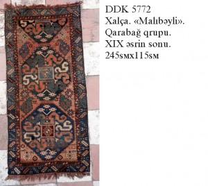 DK-5772.S-115x245