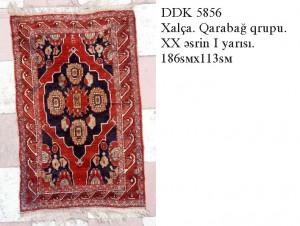 DK-5856.S-113x186