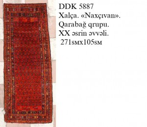 DK-5887.S-105x271