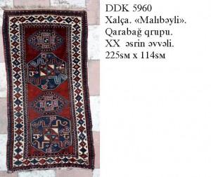 DK-5960.S-114x225