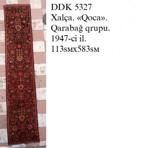 DK5327.S-583x1130